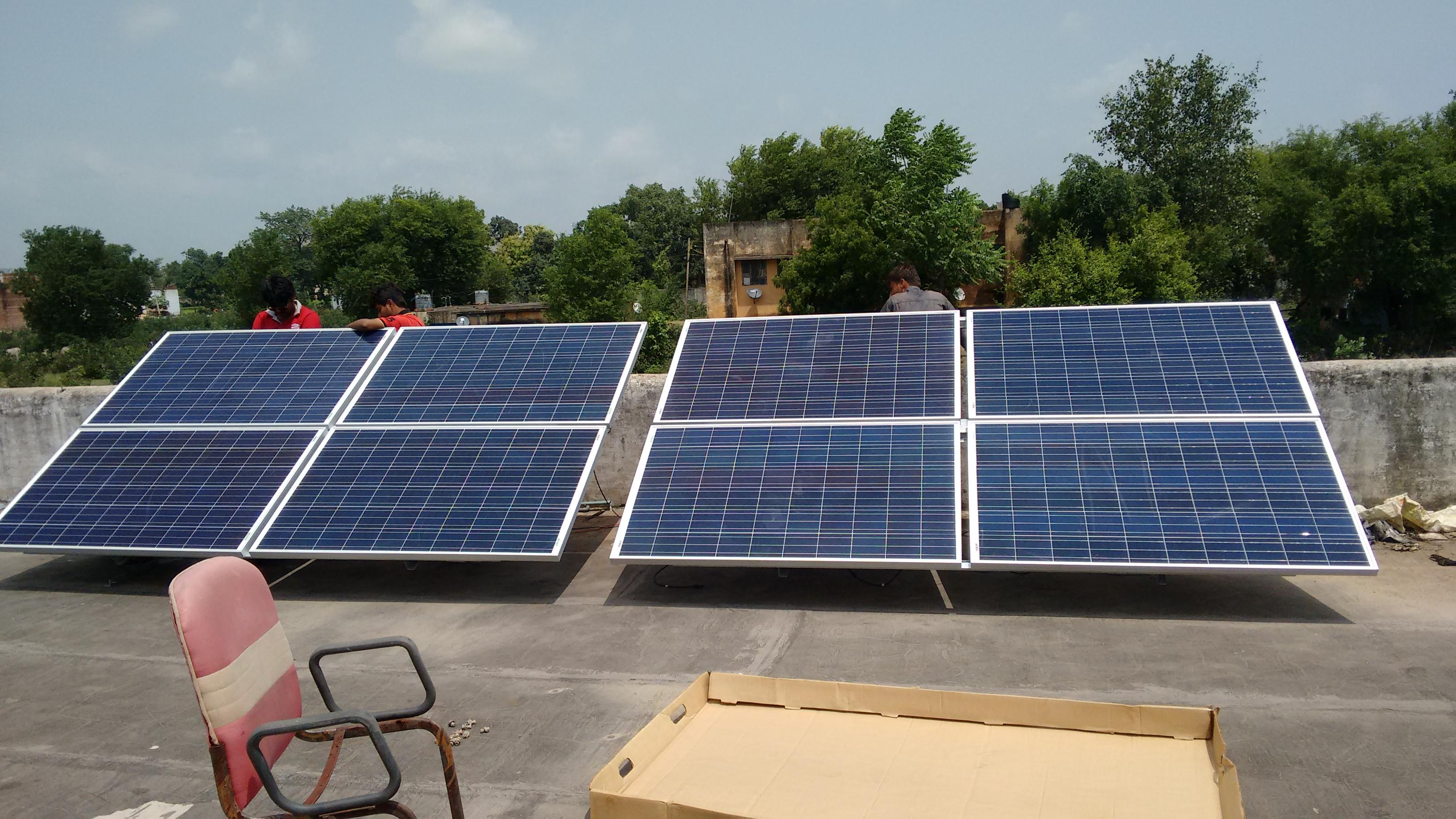 aedei太阳能站点访问图像